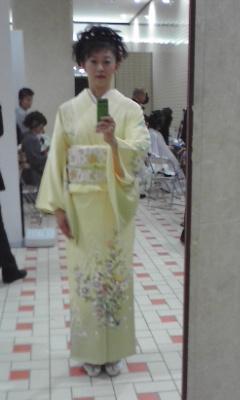 kimonoshou ura