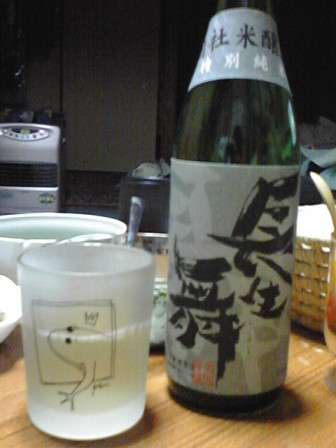 chouseimai.jpg