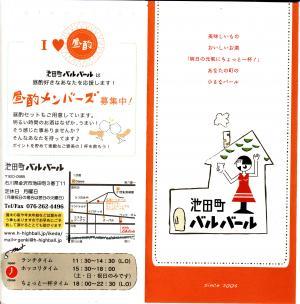 hirushaku_convert_20090315175228.jpg