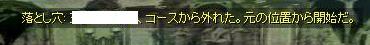0305モンク6