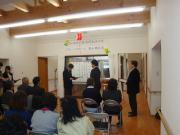グループホーム篠山開設式1