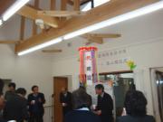 グループホーム篠山開設式2