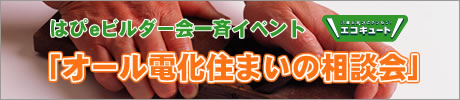 event_banner_01.jpg