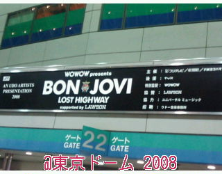 BON JOVI ~LOST HIGHWAY JAPAN TOUR~
