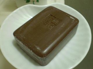 黒砂糖石鹸Ⅱ