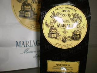 MARIAGE FRERES マルコ・ポーロ