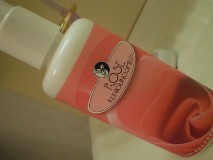 マルティナ ローズクレンジングミルク