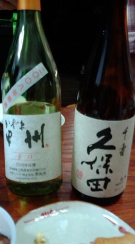 甲州ワイン、久保田千寿
