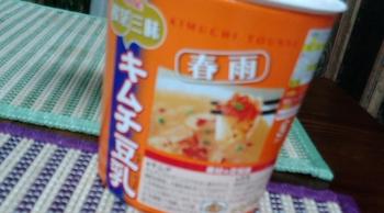 キムチ豆乳