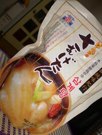 ばんが 参鶏湯