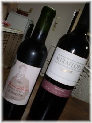 赤ワイン2種