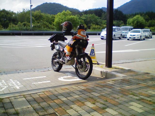 20090530143030