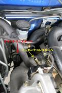 clutch-booster_090531-003.jpg