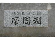 hokkaido_090621-003.jpg