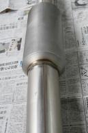 muffler-tosou_090124-010.jpg