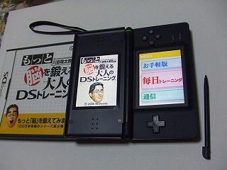 2006_05170170.jpg