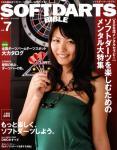 soft darts bible vol.7