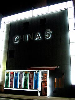 CHINA5°