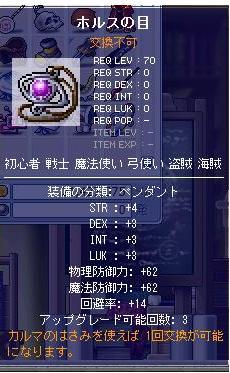 Maple0002B.jpg