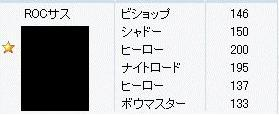 Maple0054@.jpg