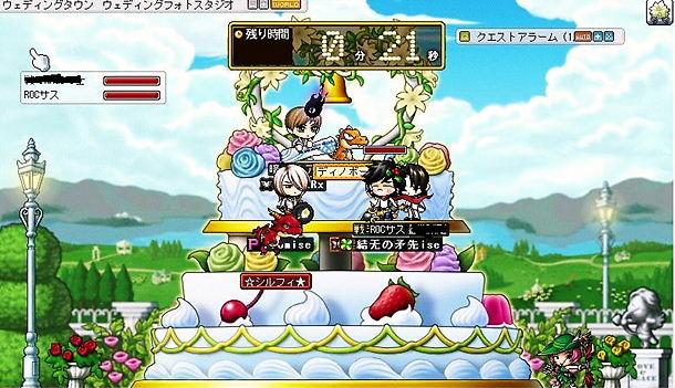 Maple0057@.jpg