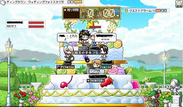 Maple0059@.jpg