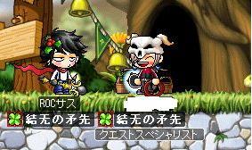 Maple0076@.jpg