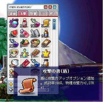 Maple0126@.jpg