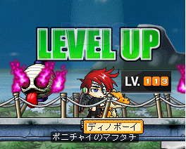 lv113.png