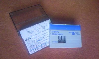 クリーニングテープ