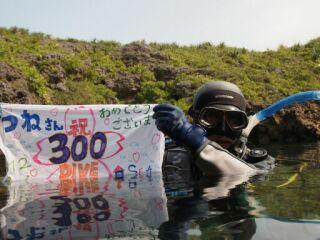 20120328300本ハニーホール水面