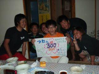 20120329打ち上げ会