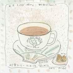 秋寅のコーヒー