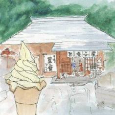 とうふ屋の豆乳ソフトクリーム