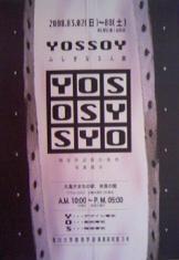 yossoy