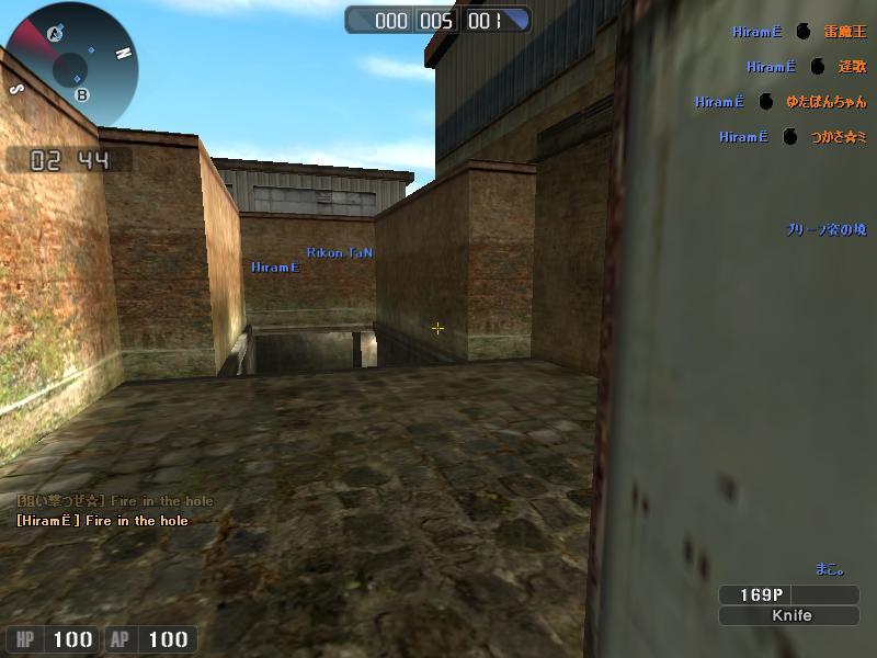 ScreenShot_275.jpg