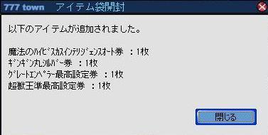 1w4.jpg
