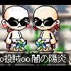 双子_bmp