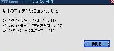 20090319123242.jpg