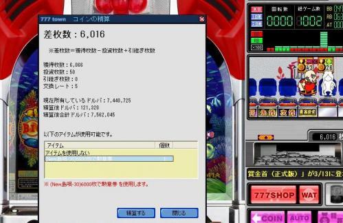 20090321020656.jpg
