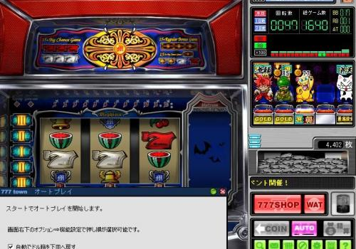 20090324120530.jpg