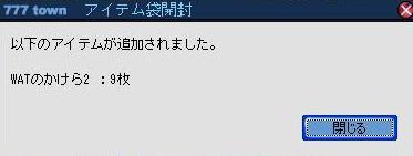20090327081303.jpg