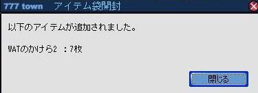 20090327081437.jpg