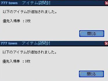 20090327083659.jpg