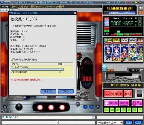 200903291438340.jpg
