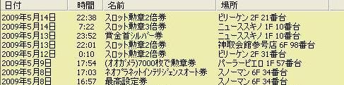 20090514223925.jpg