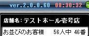 20090523083037.jpg