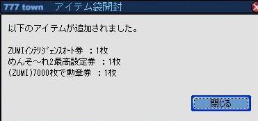 20090525181402.jpg