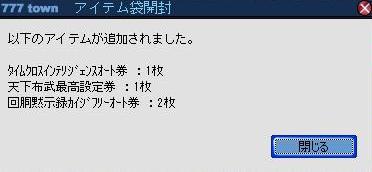 20090529174234.jpg