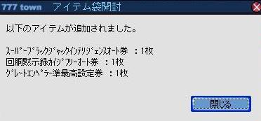 20090529174611.jpg
